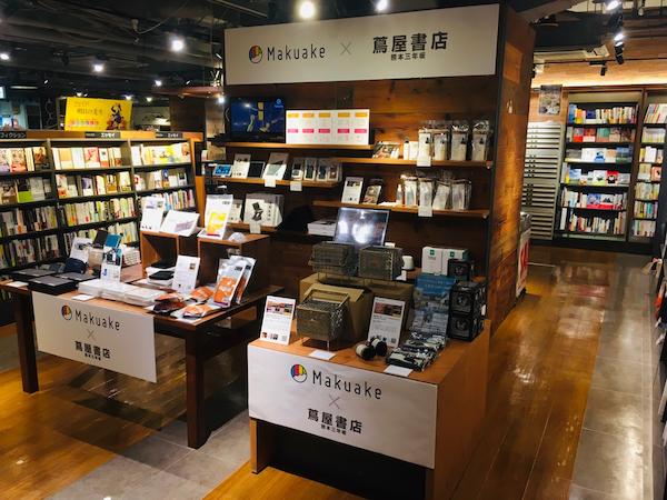 熊本三年坂 makuake 展示販売の様子